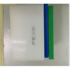 Nhựa Tấm UHMW  PE